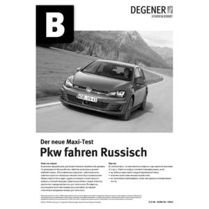 Maxi-Test Pkw fahren Russisch-0