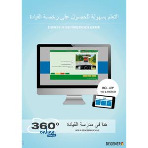 Poster A2 360° Arabisch-0