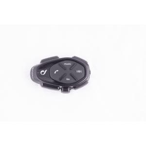 77601_Bluetooth-Modul